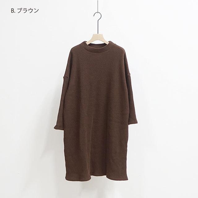 ichi イチ アゼ編みプルオーバーワンピース (品番190745)