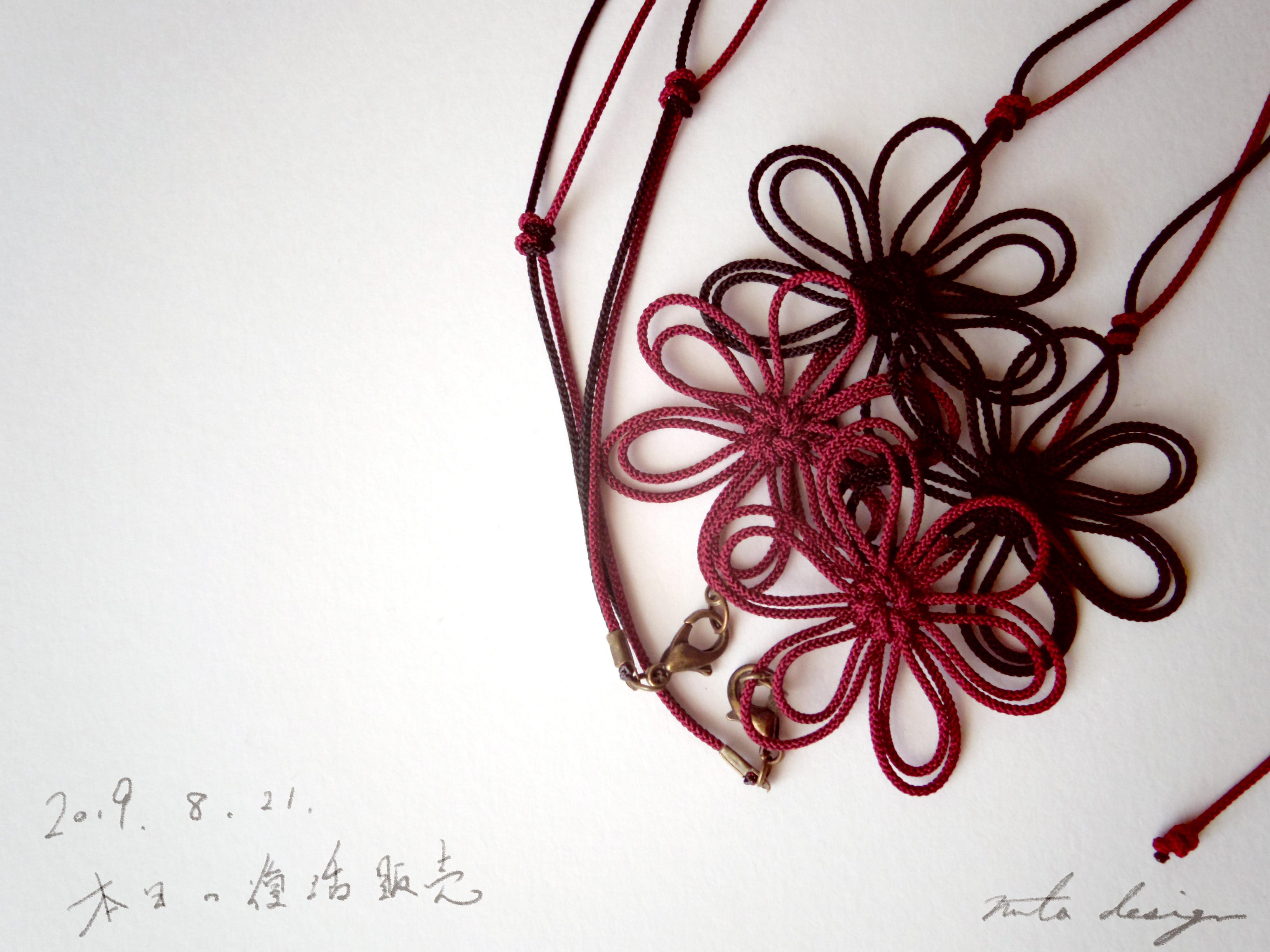 ブレスレット「仕草奏デル」(臙脂×黒)
