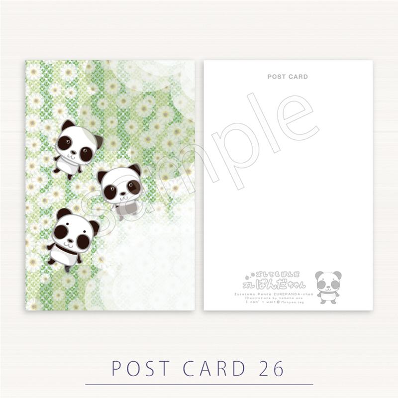 ポストカード*ズレぱんだちゃんとひなたぼっこ*1PCot26