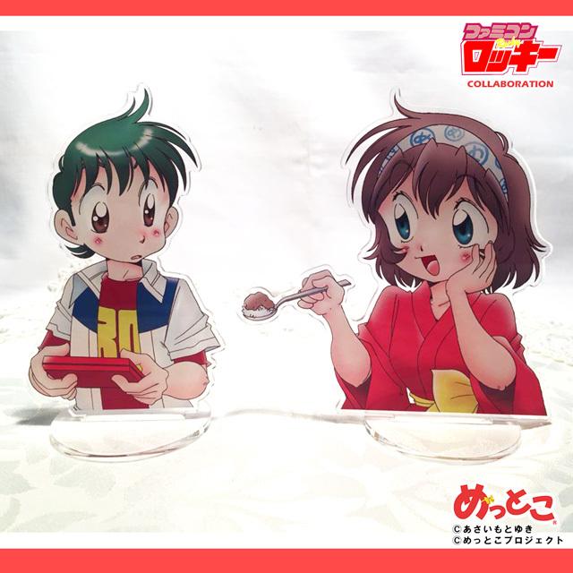 ファミコンロッキー&めっとこコラボレーション アクリルフィギュア【一緒に、カレー食べよ♡】