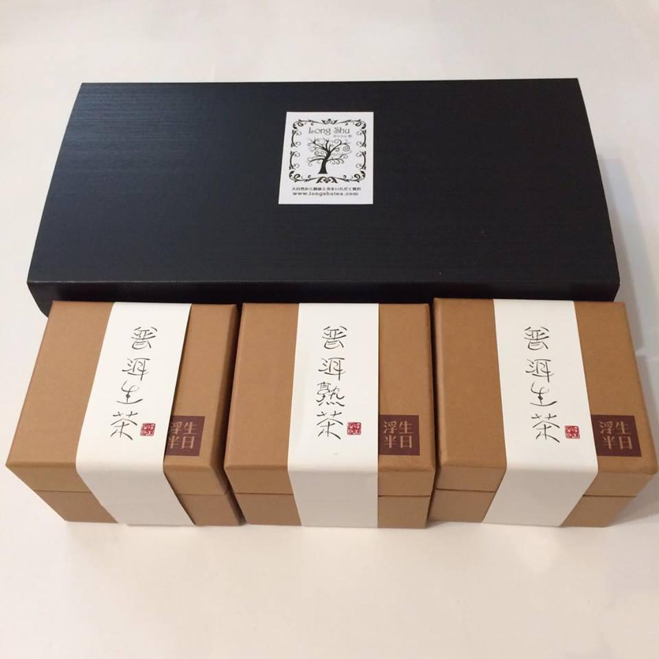茶之夢杯 特別金奨受賞作品セット
