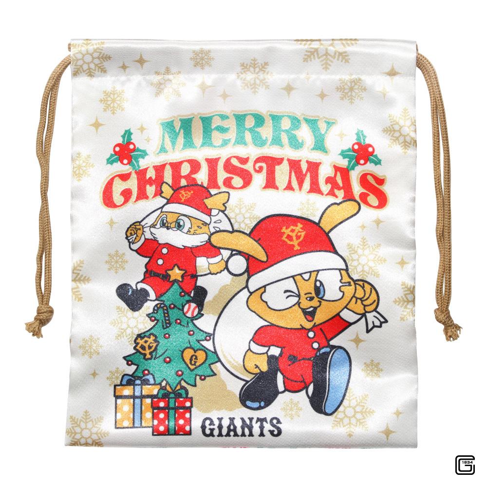 ジャイアンツ クリスマス2018 巾着