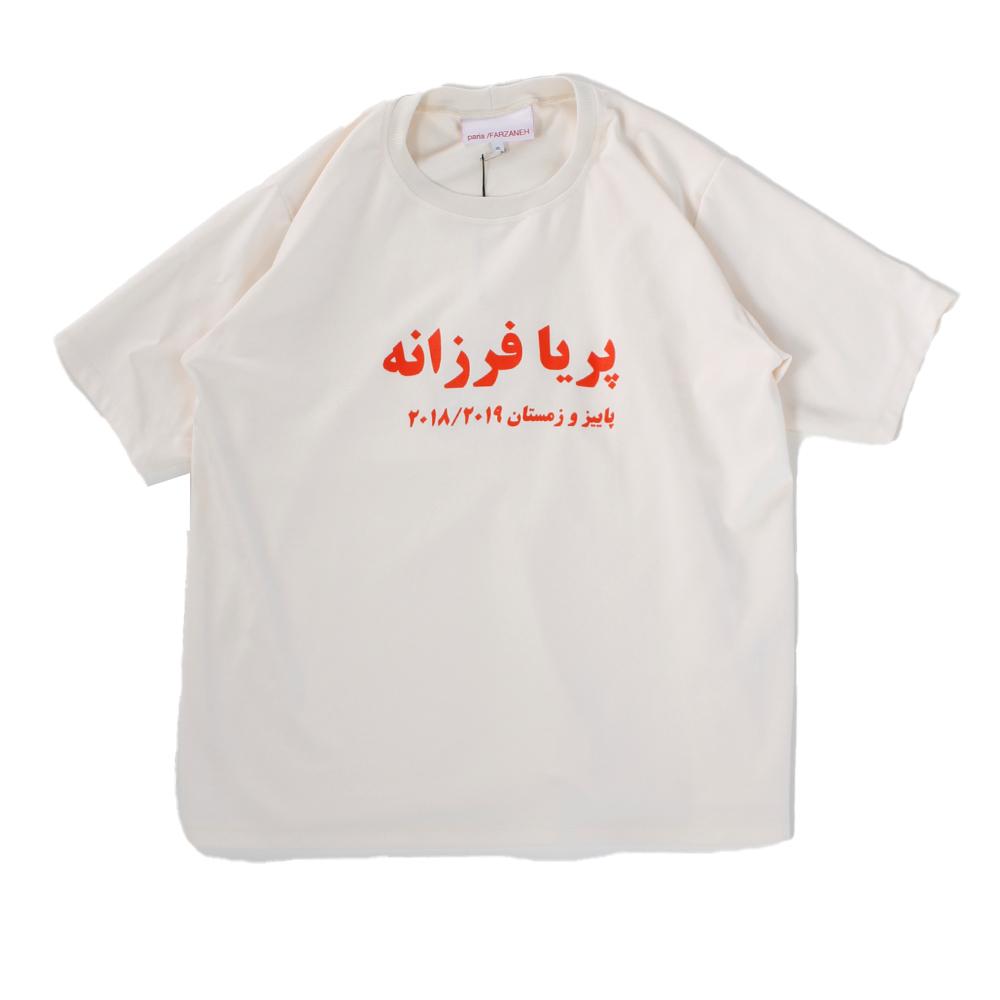 PARIA FARZANEH Print Tee