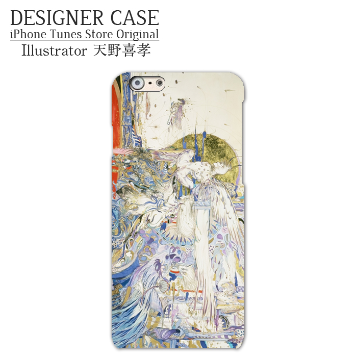 iPhone6 Plus Hard case [No.005]  Illustrator:Yoshitaka Amano