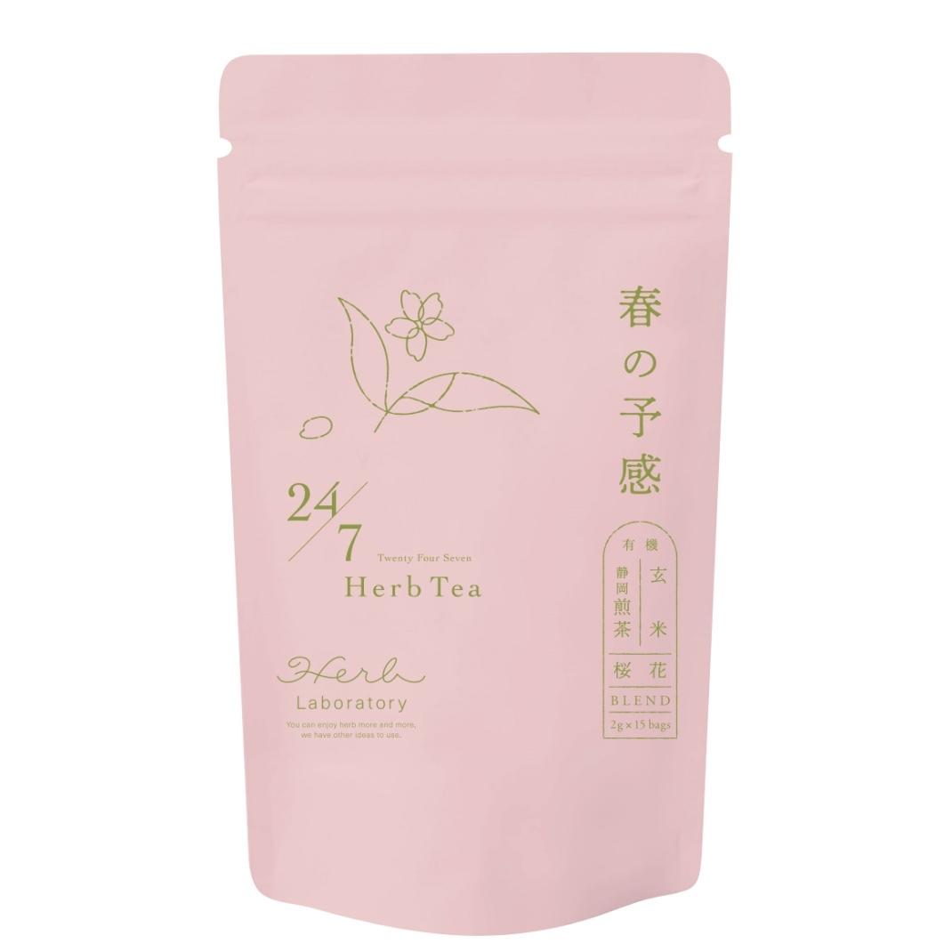 24/7有機春の予感(さくら入り玄米茶)2g×15包入