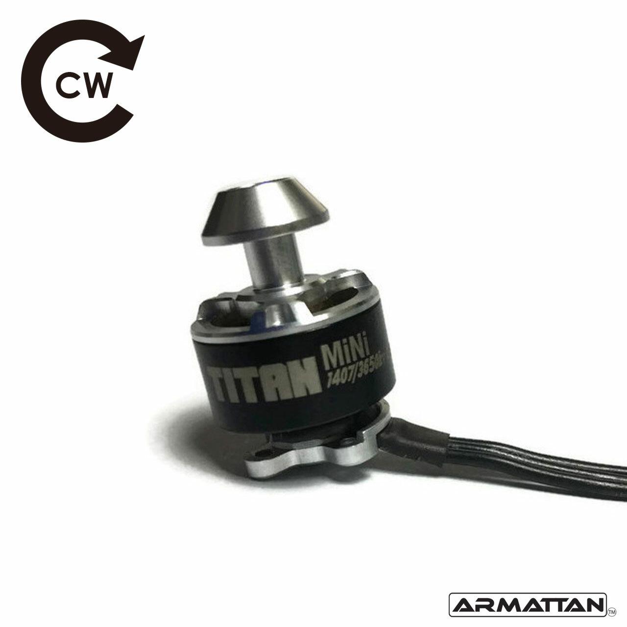 Armattan Oomph TITAN MiNi 1407/3650KV Motor/CW (1CW)