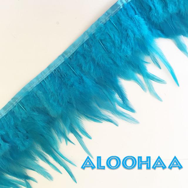 フェザーロール【ターコイズブルー】単色10-15cm丈 1m DIY 羽 衣装材料 タヒチアン