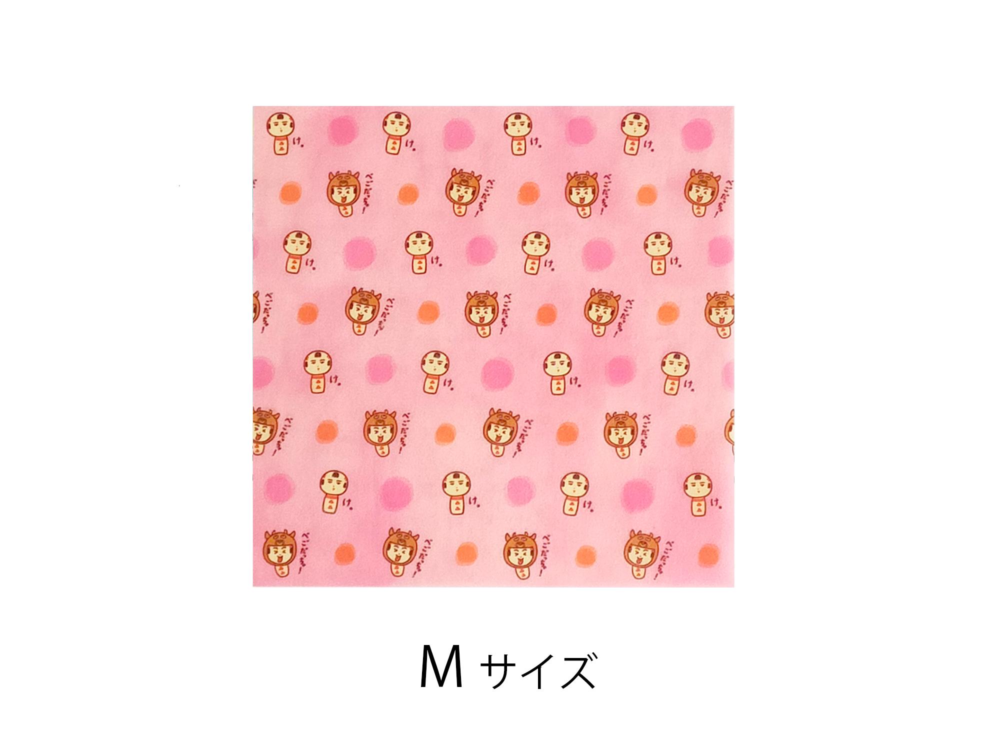tsu tsu mi / M 27cm / 仙台弁こけし 牛タン