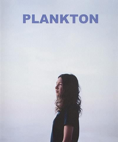 PLANKTON No.1