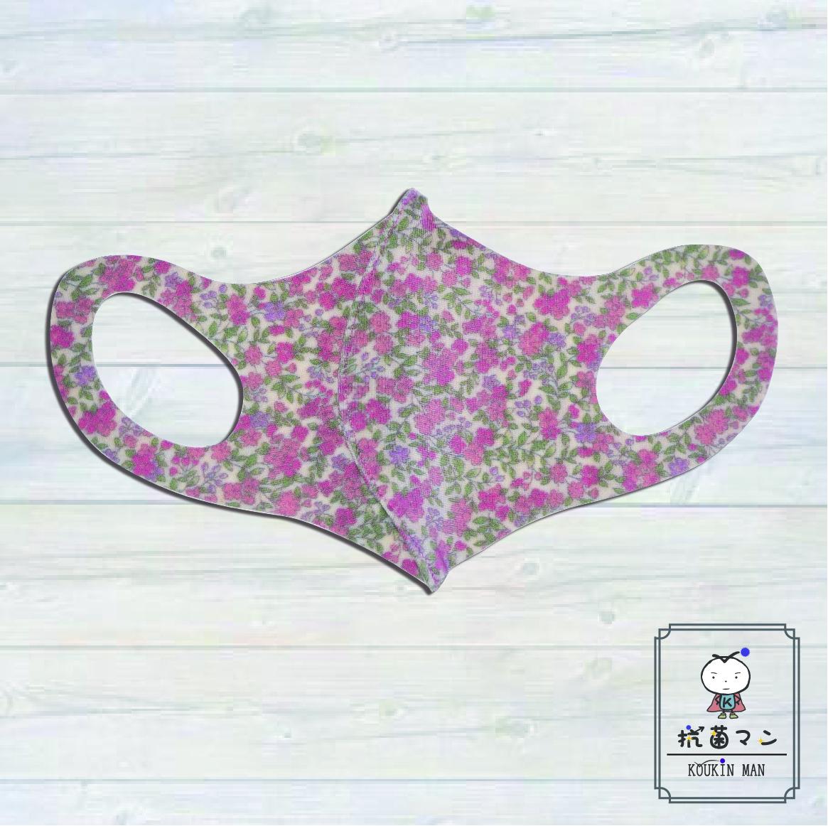 3D 小花柄マスク