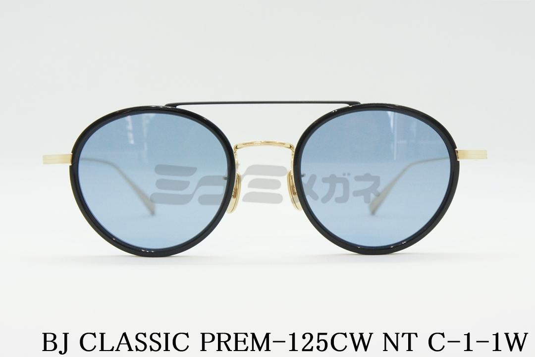 【加藤シゲアキさん着用モデル】BJ CLASSIC(BJクラシック)PREM-125CW NT C-1-1W