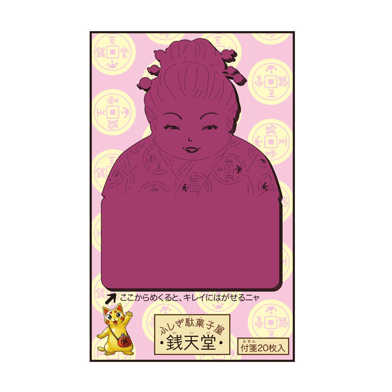 SMRGS065_レーザー付箋紙 紅子 ふしぎ駄菓子屋銭天堂