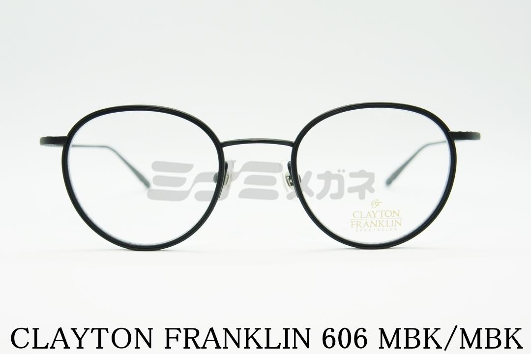 安田章大さん着用モデル CLAYTON FRANKLIN(クレイトンフランクリン) 606 MBK/MBK