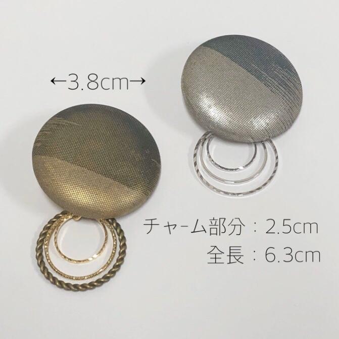 リッチブローチ(チャーム付き)最高級生地を使用!本金箔/プラチナ箔