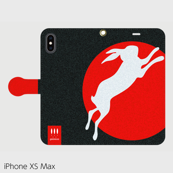 〈iPhone用〉手帳型スマホケース 〜跳ねウサギ 紅×墨〜 (iPhone X/XS・iPhone XR・iPhone XS Max・iPhone8・iPhone8Plus・iPhone7・iPhone7Plus・iPhone6/6s・iPhone6Plus/6sPlus・iPhone5/5s/SE 対応)