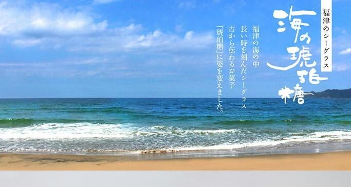 海の琥珀糖 五色セット