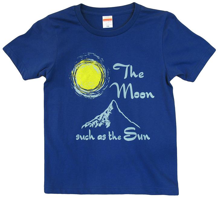 ザ・ムーン / 太陽みたいなお月様