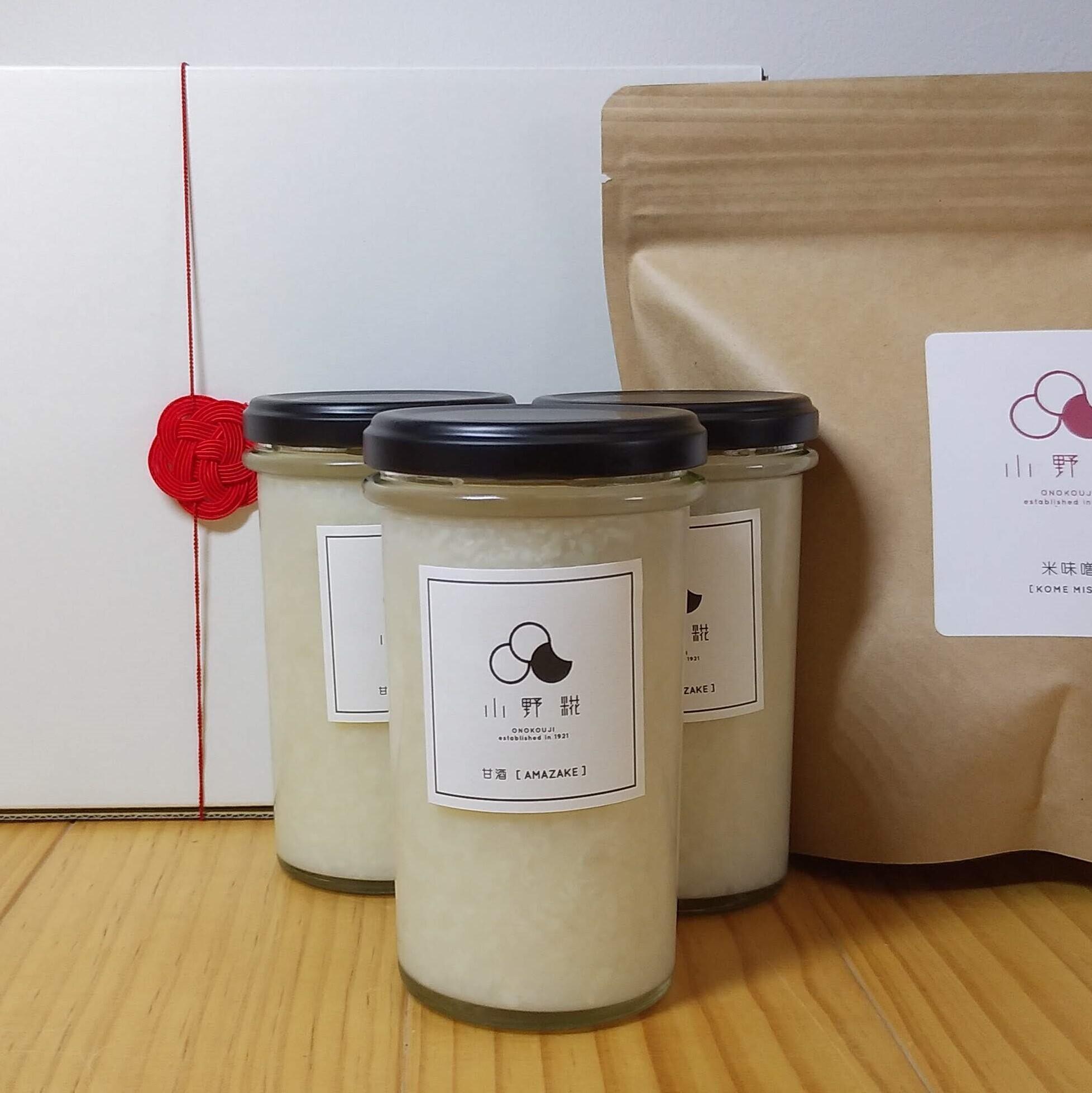 贈り物にどうぞ!!天然醸造味噌と甘酒セット