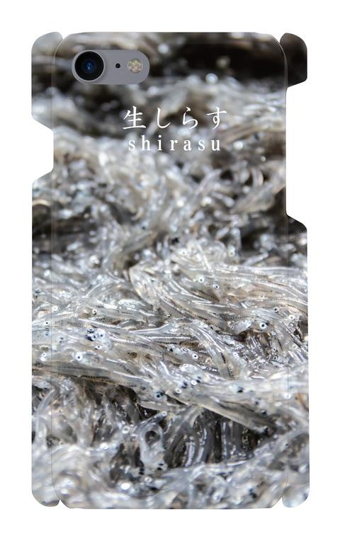 """【 iPhone7/8用 】鱗シリーズ """"生シラスB"""" お魚スマホケース 送料込み"""
