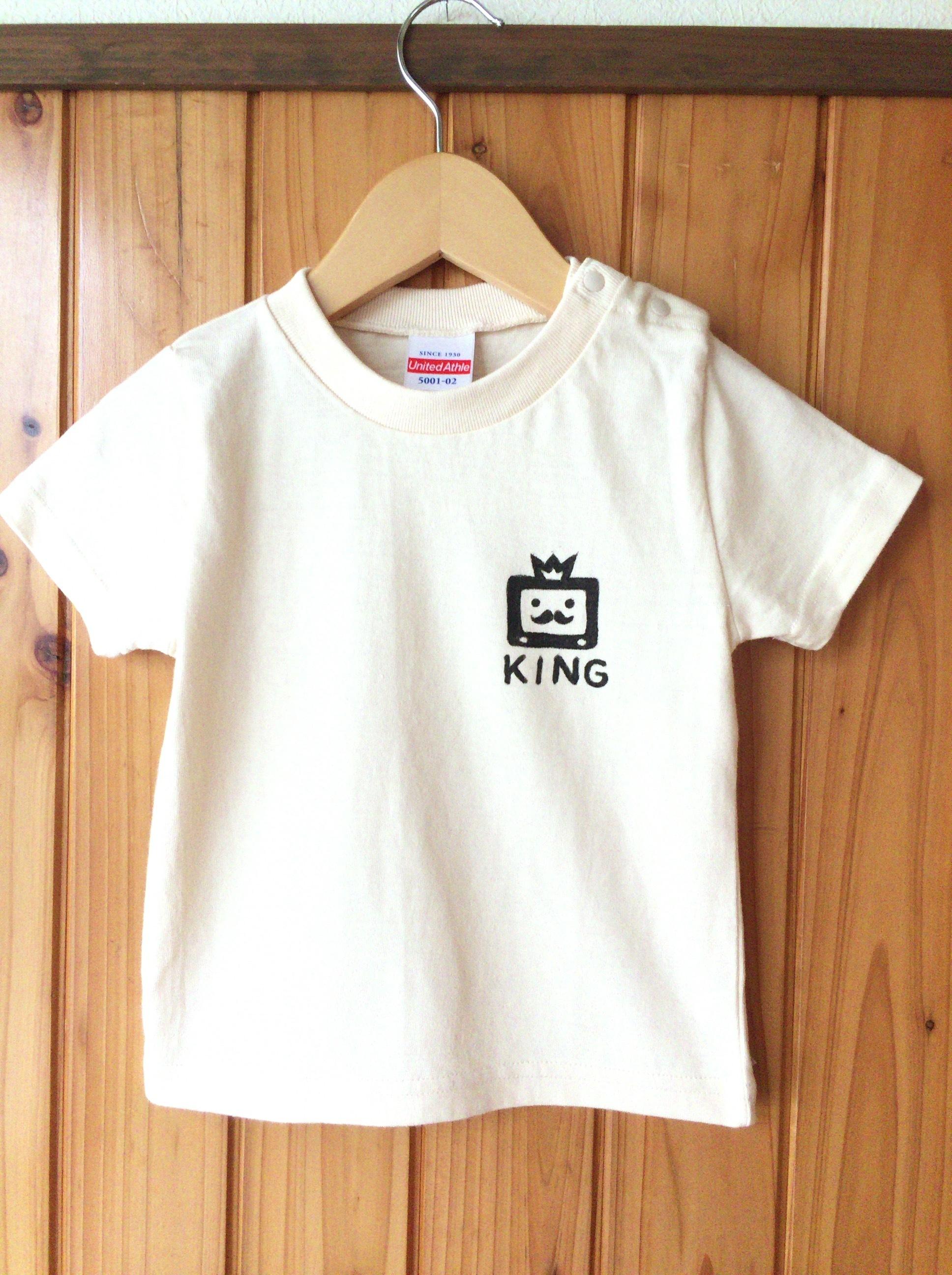 【限定1枚】ワンポイントの光る手描きTシャツ【KING】90サイズ
