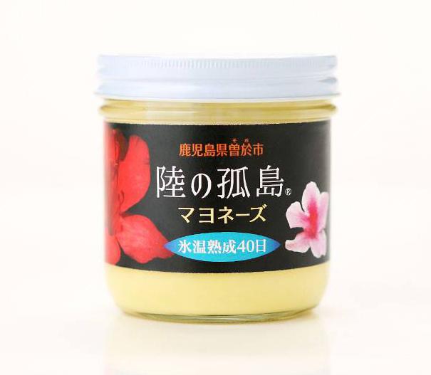 陸の孤島®マヨネーズ 氷温熟成40日 300g/瓶 (プレーンタイプ)