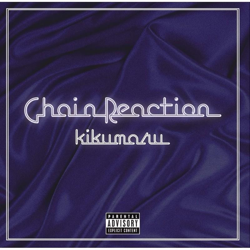 [CD] 菊丸 / Chain Reaction (THISONE,DISKUNION,CATSLE RECORDS限定発売)