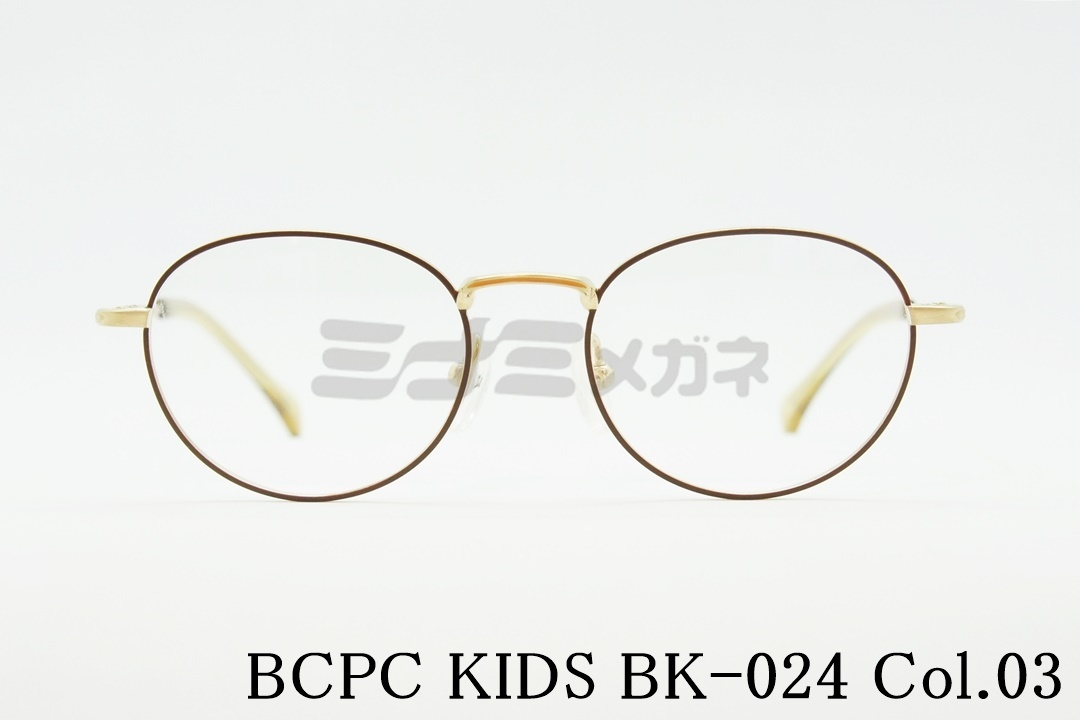 【正規品】BCPC KIDS(ベセペセキッズ)BK-024 Col.03