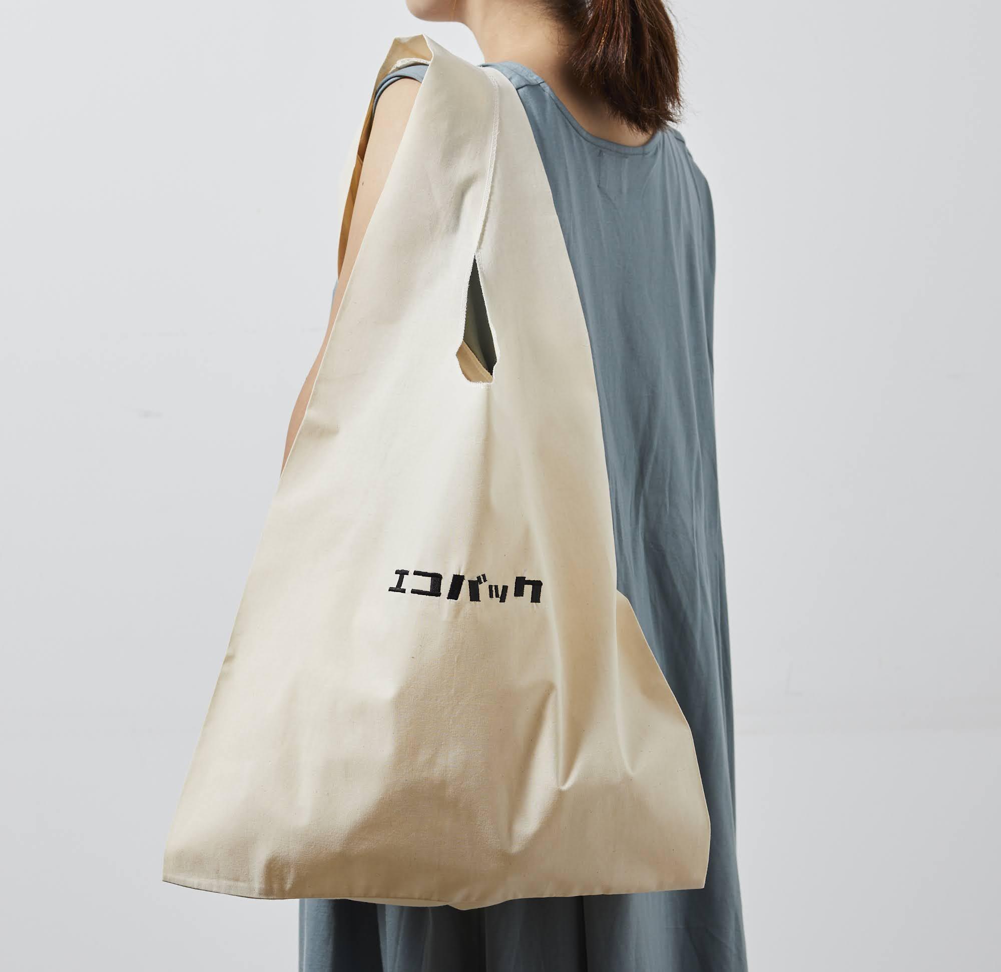 《 Lサイズ 》刺繍のマルシェバック エコバッグ/レジ袋