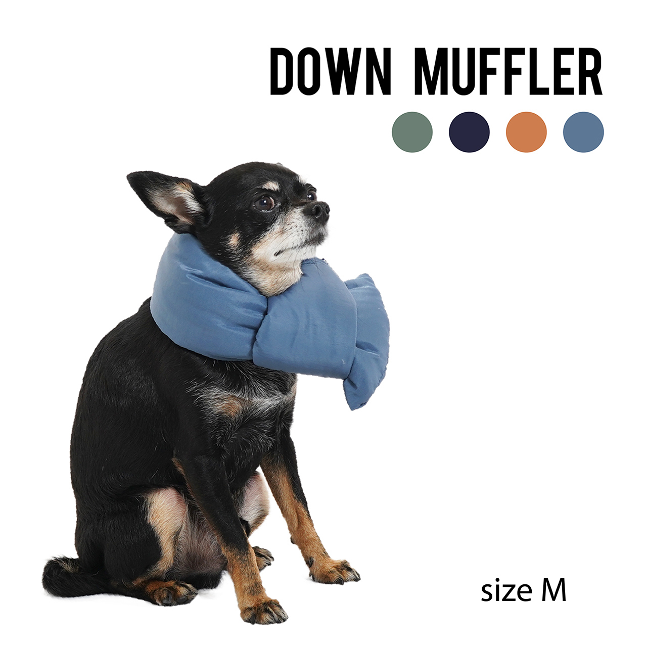 DOWN MUFFLER M ダウンマフラーMサイズ