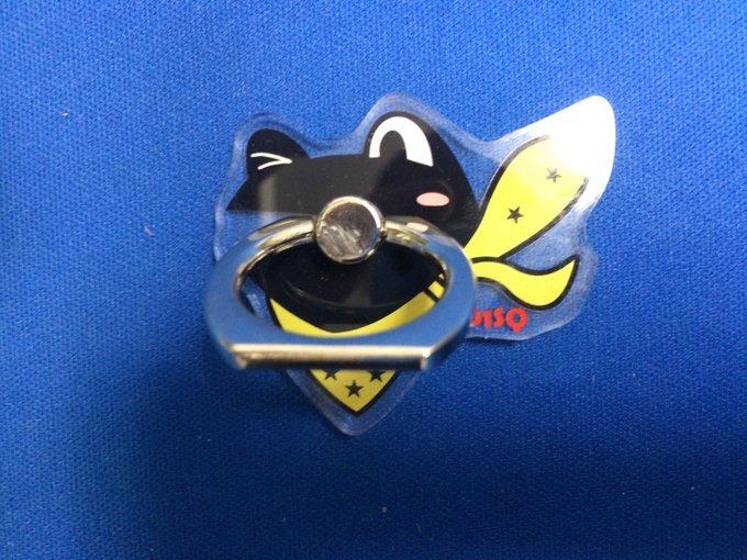 【予約品】ひこうき工房Azul~あすーる~/301カエルくんスマートフォンリング