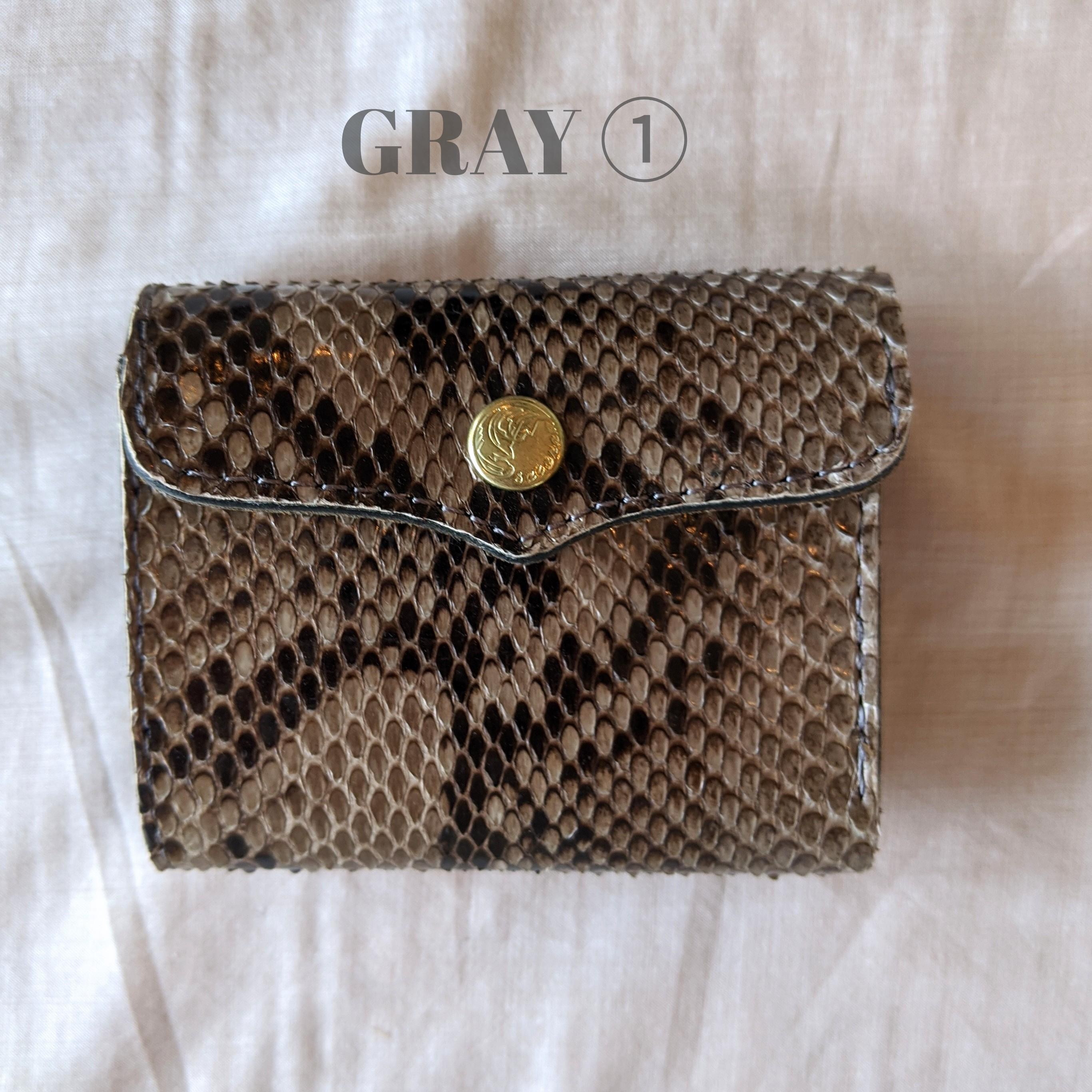 GRAY①【 saranam 】サラナン パイソンレザー 三つ折り財布 /python ミニ財布