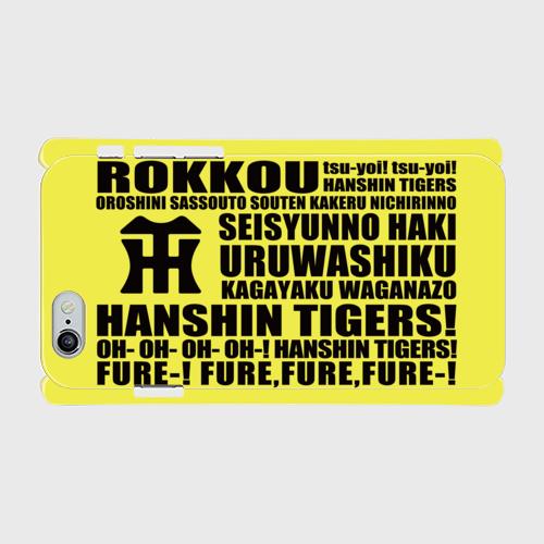 受注発注 阪神タイガース THロゴ スマホカバー yellow