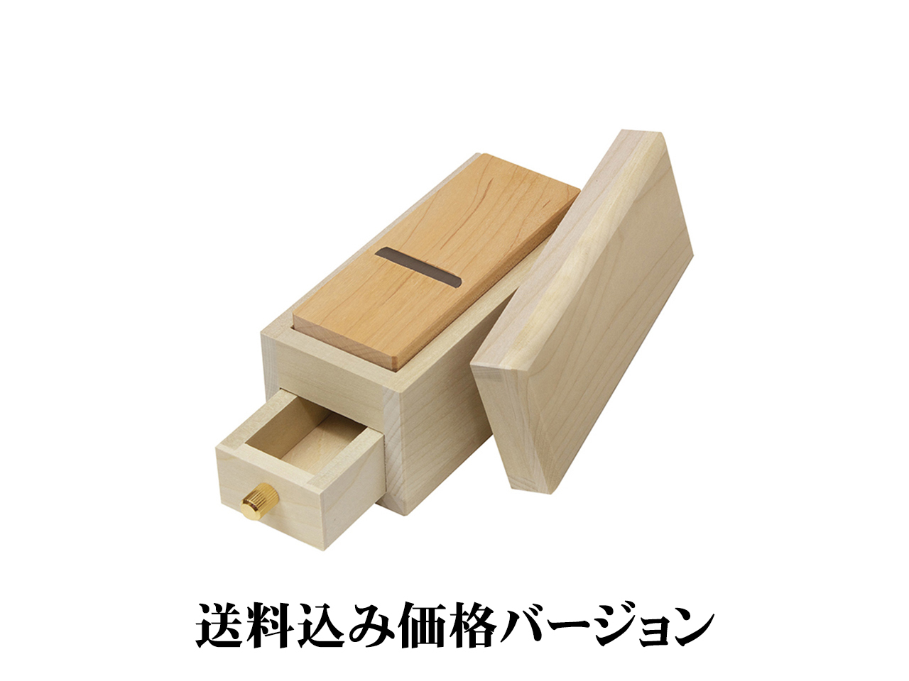 鰹節削り器 「送料込み!極ミニ鰹箱」すべり止めシール付(shop限定セット)