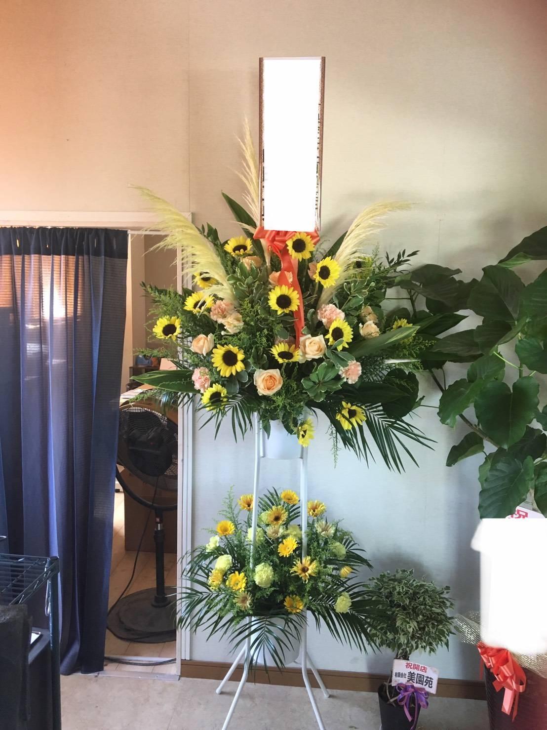 2段のスタンド花