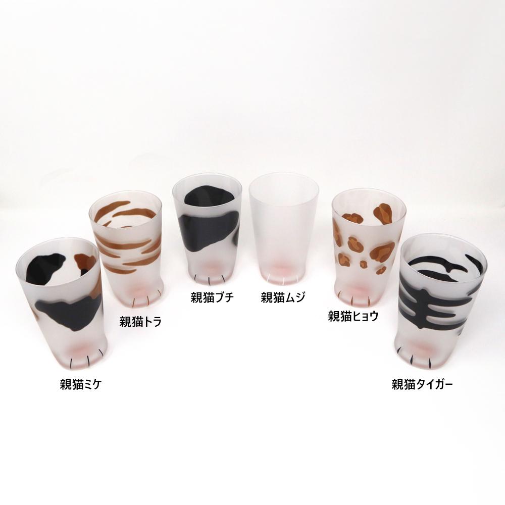 猫グラス(親猫ここねこグラス)全6種類