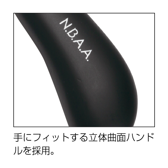 (NB-BB2)N.B.A.A.ブラッシングブラシ ブラック