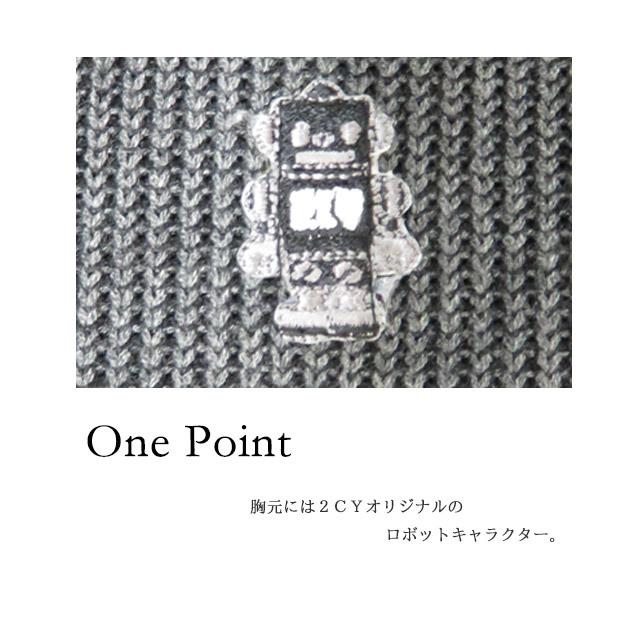 ゴルフプロ監修 ニットベスト【日本製】チャコールグレー