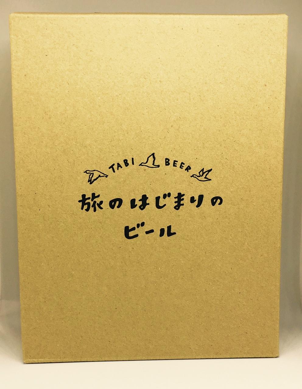 オリジナルギフトボックス(2本用3箱) & コースター(6枚)