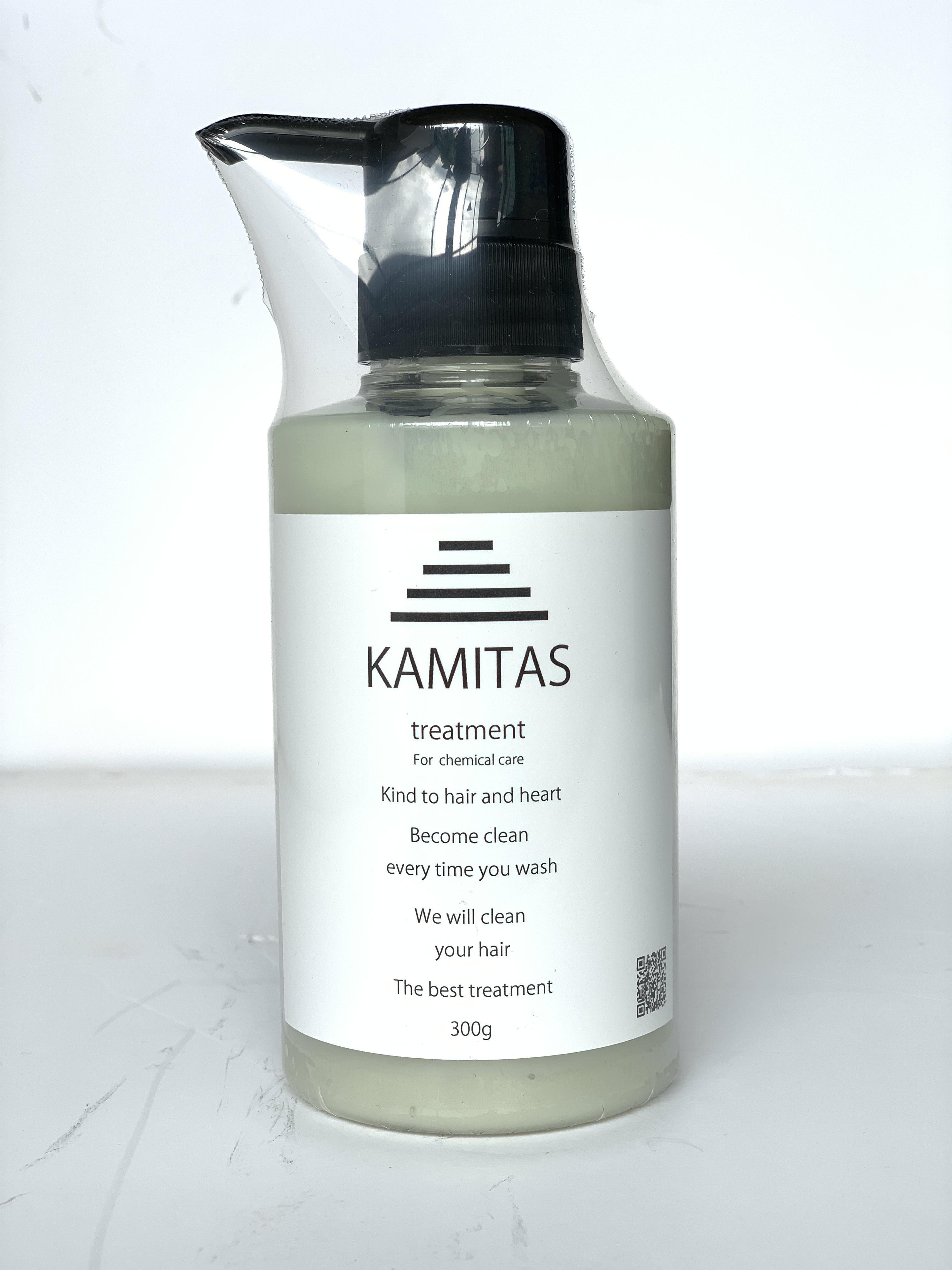 【New】KAMITASシリーズ〈カラー・パーマ用〉トリートメント300g◆送料無料