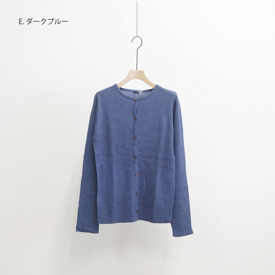 ichi イチ リブニットカーディガン 【返品交換不可】 (品番190657)