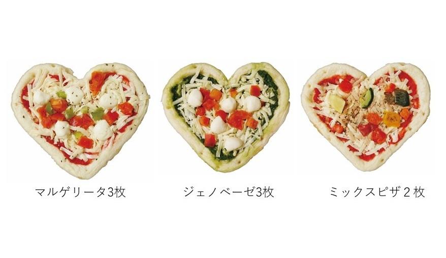 クアトロアモーレピザAセット(8枚入)