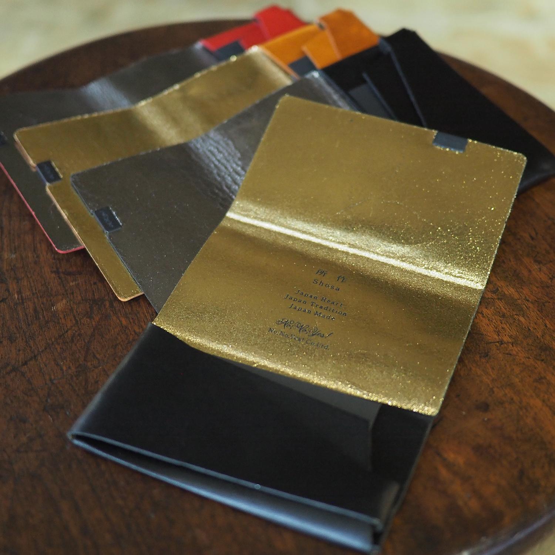 【定番カラーにアクセントを。】-バイカラーシリーズ カードケース4色<所作・名刺入れ>