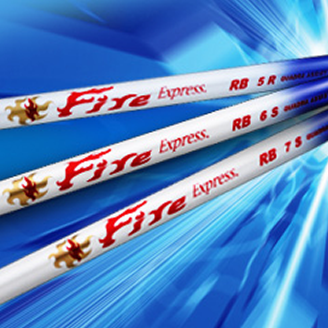 Fire Express RB ドライバー用シャフト