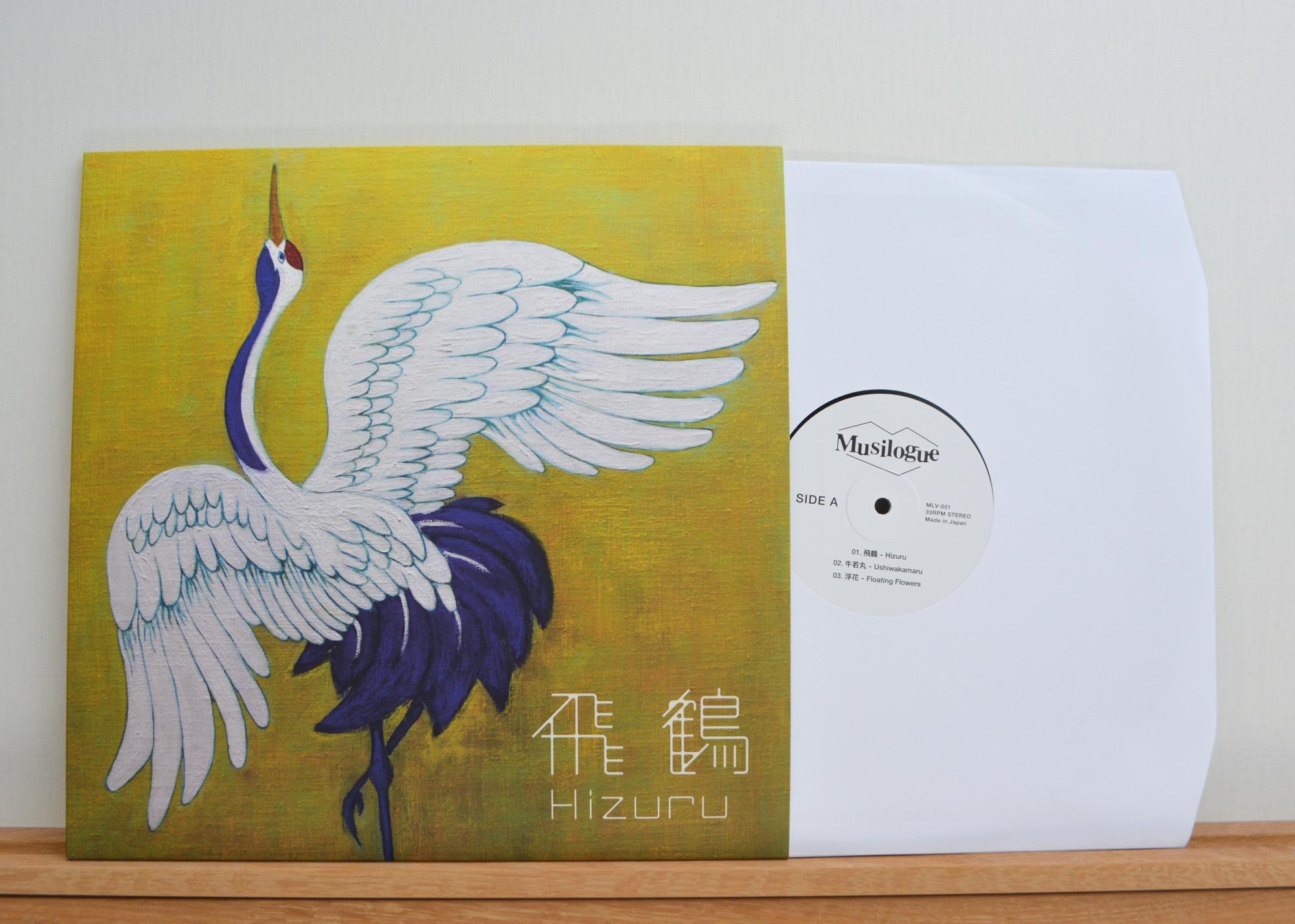 飛鶴 / Hizuru (LP)