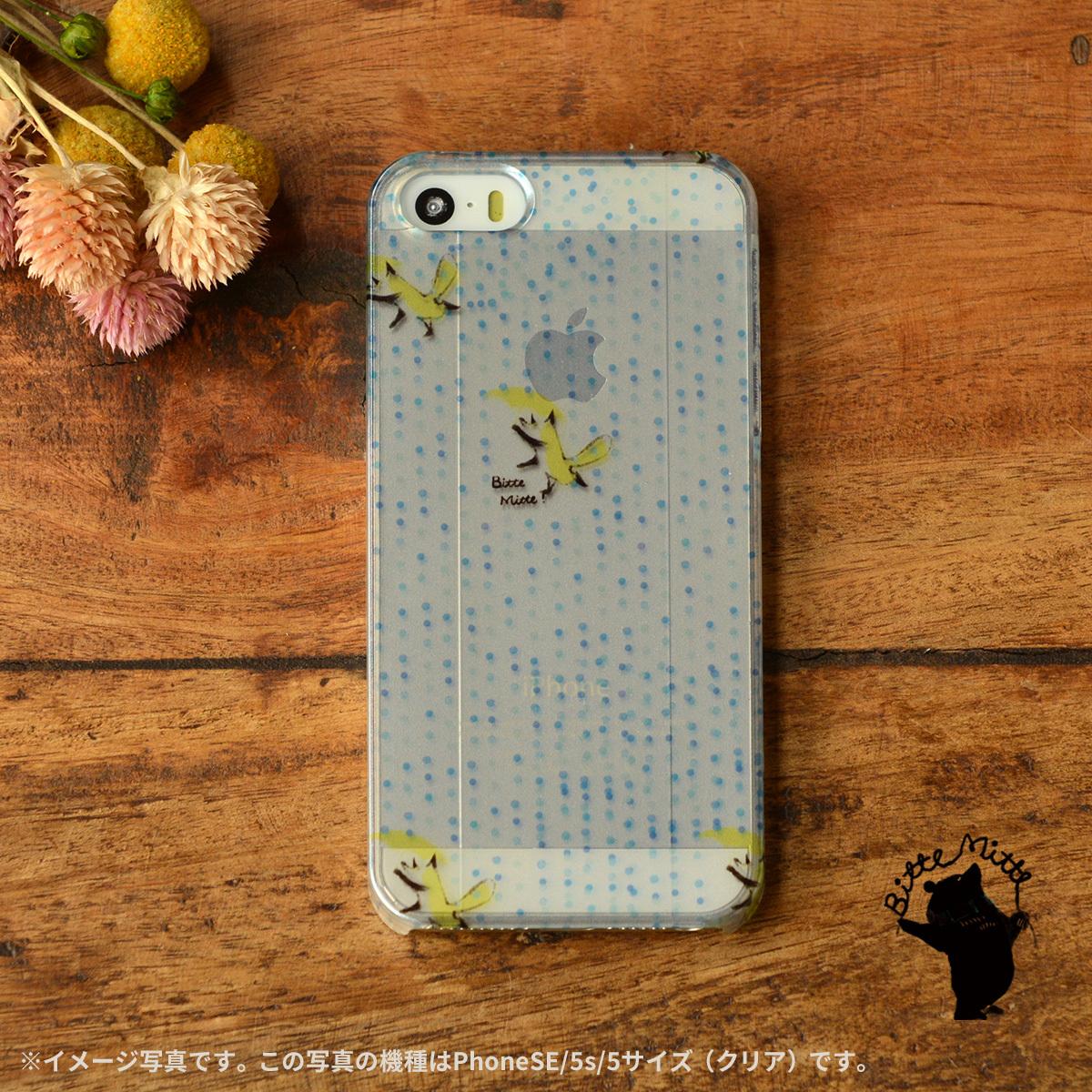 【BASE店限定】アイフォンse ケース クリア iPhoneSE クリアケース キラキラ かわいい きつね キツネ 楽しい雨の日/Bitte Mitte!