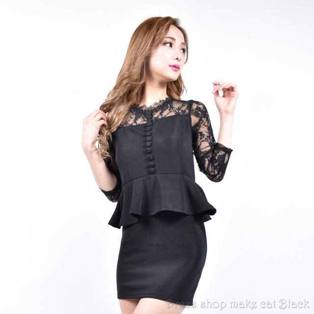 (フリーサイズ) 長袖レース切り替えぺプラムストレッチミニドレス ¥5,713- (税込)  ドレス パーティー  005