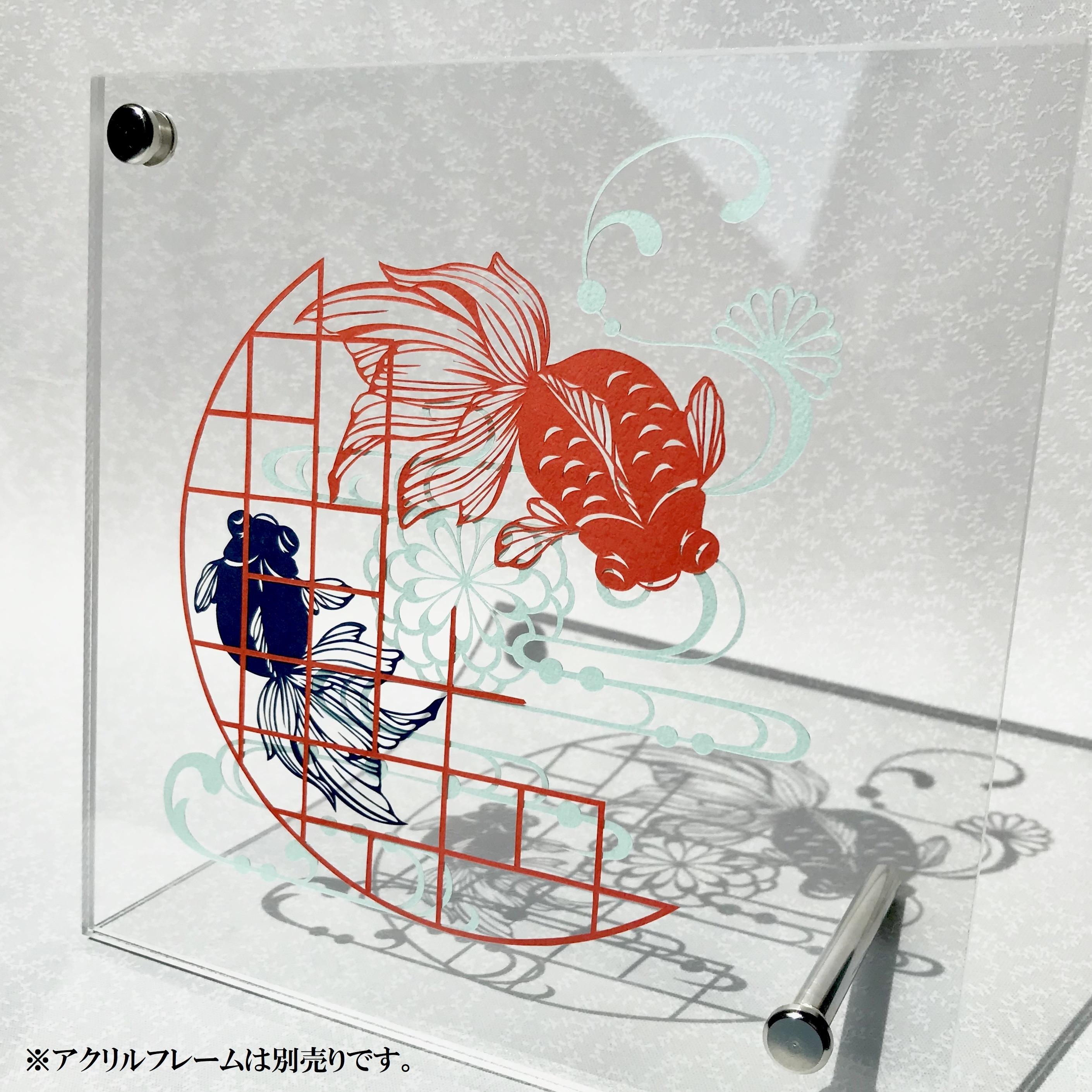 切り絵キット201807 和金魚 祐琴 Yukotokoto