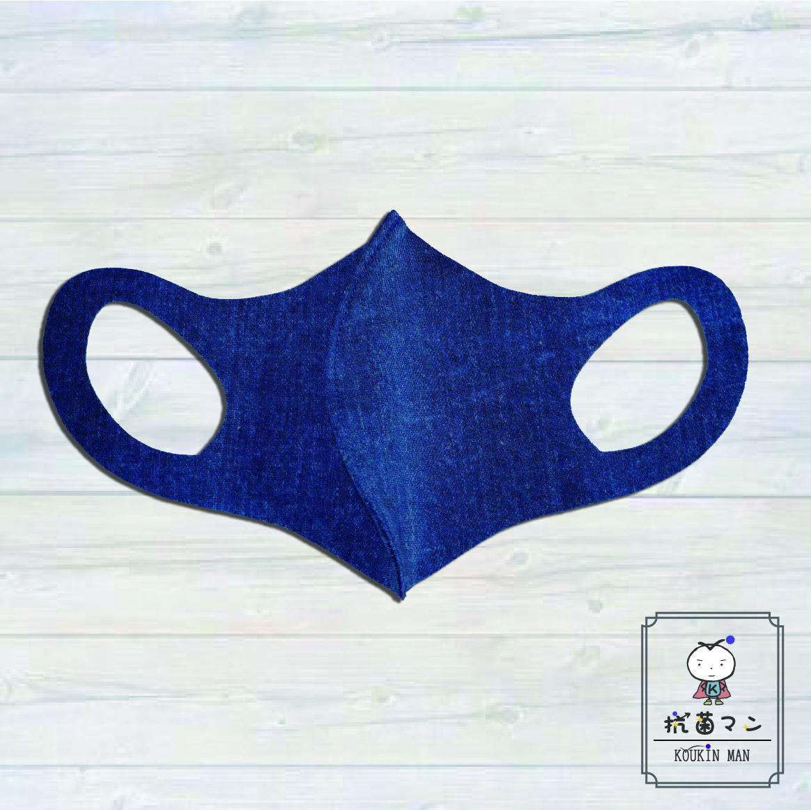 デニムプリントマスク