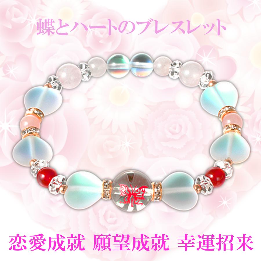 【愛・美・幸運】★天然石ローズクォーツ・ルナフラッシュブレス(12mm)★