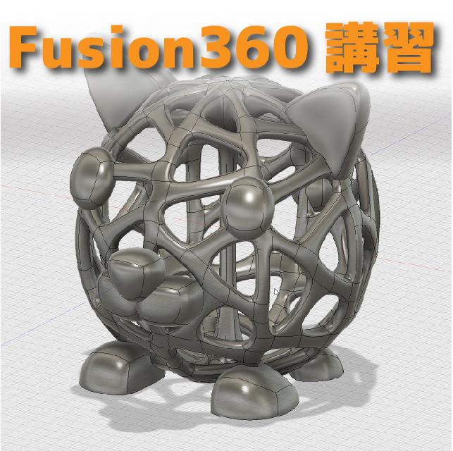 3Dプリンター導入+Fusion360講習 - 画像1